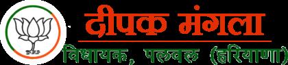 Deepak Mangla Logo